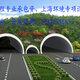 隧道工程专业承包资