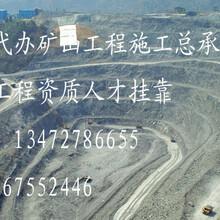 代办上海公路总承包代办上海建筑资质图片