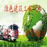 上海最靠谱的资质代理企业图片