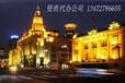 上海资质代办、资质证书挂靠、工程证书挂靠