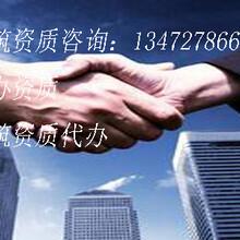 上海办理园林资质标准图片