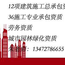 上海建筑装修装饰工程专业承包资质标准图片