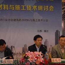 上海代办建筑资质贯驭行业翘楚图片