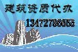 上海建筑幕墙资质办理时间和流程