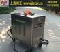 蒸汽洗车机设备闯王洗车机