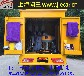 移动高压蒸汽清洗机专业制造