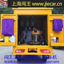 移动洗车排名_移动蒸汽洗车机