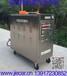 移动高压蒸汽清洗机生产