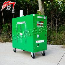 闯王蒸汽洗车机蒸汽清洗机供应商移动洗车机报价