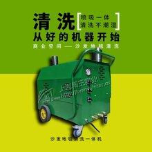 闯王沙发地毯蒸汽清洗机的使用方法多少钱一台