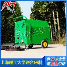 工业高压蒸汽清洗机价格优惠闯王蒸汽洗车机厂家直销