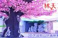 假山制做假山大树制作假山水泥树制作塑石假山制作假山流水喷泉大树制作椰子树制作