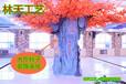 假山制作假树制作水泥仿真树大树模型仿真植物定制做古树