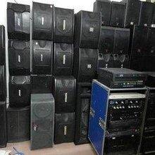 回收舞台音响功放音视频设备会议室设备家用音响图片