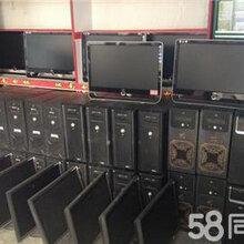 电脑回收:i7i5i3双核、酷睿、主机、显示器、主板、硬盘、CPU、内存