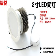 大功率100W暗装LED筒灯图片