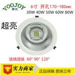 3000K色温60W筒灯10寸LED筒灯图片
