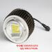 LEDretrofitkitE39美式壁灯改造路灯改造投光灯改造