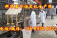 大型腐竹油皮机器多少钱一台,全自动豆油皮机器生产厂家在那里?全自动腐竹油皮机器厂家直销吗?腐竹油皮机怎么操作?科华提供