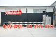 福建漳州冲浆豆腐机器价格,大型冲浆豆腐机械设备生产线,冲浆豆腐机厂家