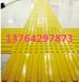 30盲道磚0.6厚上海北徽盲道磚廠家批發橡膠盲道塊盲人指路磚