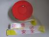上海警示帶廠家報價工地警示標志臨時警戒線北徽盒裝警示帶