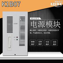 K1B07智能充電模塊高頻開關電源模塊直流屏模塊圖片
