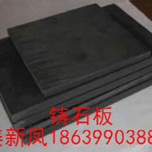 压延微晶板、铸石板、微晶板供应
