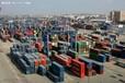 海南文昌到辽宁锦州海运货柜要多少钱海运费航程几天