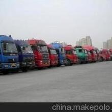 天津到威海物流公司信誉好