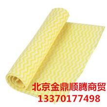 杭州黄金去油布黄金条纹布黄金洗碗布批发倒插抹布