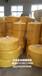 汕尾大卷抹布大卷清洁布黄金洗碗抹布黄色擦碗巾