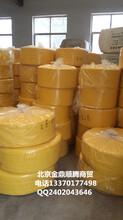 厦门黄金去油抹布条纹洗碗布黄金条纹布大卷抹布厂家
