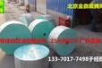 竹纤维抹布竹纤维大卷抹布竹纤维洗碗抹布按米卖抹布