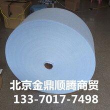 银川竹纤维大卷抹布竹纤维不沾油抹布擦碗布批发