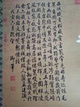 深圳雍乾盛世艺术品展览销售有拍卖那个地方的图片
