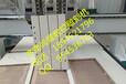 板式家具雕刻機廠家SY-1325