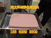 包头生产豆腐设备全自动豆腐加工设备豆腐机价钱
