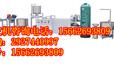 赤峰干豆腐机器好用吗做干豆腐的机器设备小型商用干豆腐机价格
