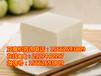 延安自动豆腐机设备价格豆腐机图片彩色豆腐机设备