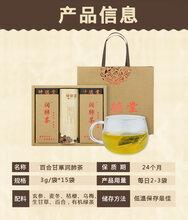 郑州尚明堂养生茶专业连锁机构面向洛阳开封招代理合作商茶馆茶店