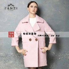 品牌折扣夏拉贝尔格蕾斯女装薇妮兰走份厂家直销图片