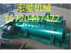 厂家直销陕西榆林双轴加湿搅拌机泊头宏驰机械