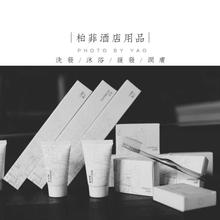 北京四五星级酒店一次性洗漱用品,假日酒店客房新版型牙刷套装