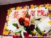 扬州炒饭培训一对一教学
