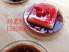 九龙坡鸡肉火锅培训秘制酱油