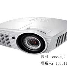 奥图码HNF774家庭影院投影机