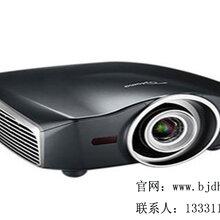 奥图码HD93投影机1080P投影仪