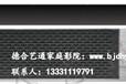 杰宝美国JBL功放RMA3300/RMA6600/RMA9900