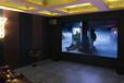 在家里安裝一套家庭影院要多少錢?